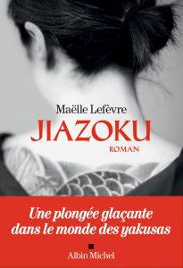 Couverture du roman Jizaoku. une femme nous tourne le dos et montre son tatouage japonisant